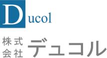 株式会社デュコル